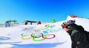 北京冬奥组委启动千人大讨论活动,汇聚各方智慧推进筹办工作