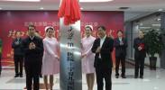自治区卫生计生委与北京大学第一医院在银川签署合作协议