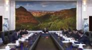 自治区党委常委会召开会议学习习近平总书记在纪念马克思诞辰200周年大会上的重要讲话精神