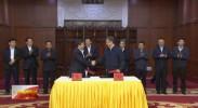自治区政府与中国交通建设股份有限公司签署战略合作协议