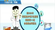 宁夏改革完善全科医生培养和使用激励机制