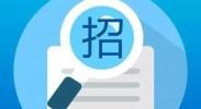 宁夏广播电视台经济频道 影视频道 广告代理经营权招标公告