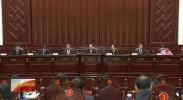 自治区十二届人大常委会第三次会议召开 石泰峰主持会议并讲话