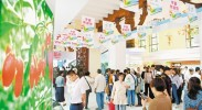 首届中国自主品牌博览会开幕 宁夏展区特色品牌产品受热捧