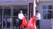 宁夏成立首个环境资源保护法庭