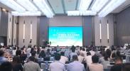 2018中国西部(银川)乡村振兴暨休闲农业发展论坛在银川举行