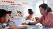 银川市三区公布2018年小学初中招生计划及学区划片