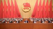 共青团第十八大开幕 习近平等党和国家领导人到会祝贺