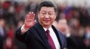 听,习总书记讲中国共产党的成功之路