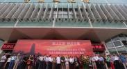 不忘初心  情系宁夏  ——马忠义摄影作品巡回展在银川开幕