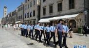 中国与克罗地亚首次警务联合巡逻正式启动