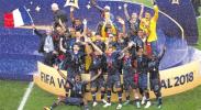 法国队20年后再捧杯