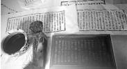 小伙隐居山中用刀刻康熙字典:想复原木活字印刷