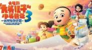 对中国动画有信心也有耐心