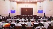 自治区十二届人大常委会第四次会议召开 石泰峰主持会议并讲话