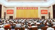 全区组织工作会议在银川召开 坚决贯彻新时代党的组织路线 奋力开创宁夏党的建设和组织工作新局面 石泰峰出席并讲话 咸辉主持