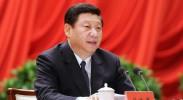 习近平:领导干部要多读一点历史