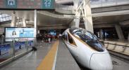 好消息!京津城际铁路将按时速350公里运行 提速不提价!