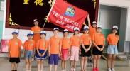 宁夏广电小记者夏令营第三期开营啦