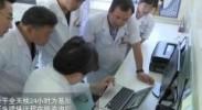 【遇见宁夏】银川在线互联网门诊启动 4家公立医院专家骨干轮流在线值班银川市在线互