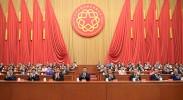 第十次全国归侨侨眷代表大会开幕 习近平等到会祝贺