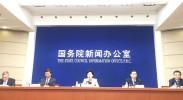 宁夏回族自治区成立60周年新闻发布会在京召开