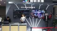 首届中国国际智能产业博览会开幕 近600家企业展示智慧生活场景