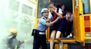 学安全知识 守交通法规