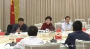 咸辉主持召开全区经济运行调度会强调 爬坡过坎奋起直追 确保完成全年目标任务