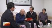 石泰峰咸辉看望慰问教师代表 向全区广大教师致以节日问候和崇高敬意