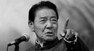 著名评书艺术家单田芳去世 享年84岁