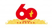 不负殷切期望 奋力建设新宁夏——自治区成立六十周年大庆在社会各界引起强烈反响