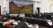 自治区深改小组第三十二次会议:聚焦教育改革 开发区建设