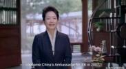 彭丽媛在联合国大会上发表英文视频讲话,呼吁大家关注这件事!