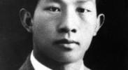 聂耳:中国新音乐的先驱者
