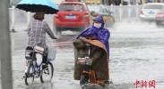 """冷空气影响北方地区 台风""""康妮""""将影响东部海域"""