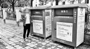 """揭开假""""捐衣箱""""新式骗局 部分网店售卖捐赠箱不核实资质"""