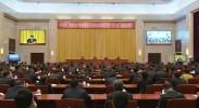 """中央第二环境保护督察组向宁夏回族自治区反馈""""回头看""""及专项督察情况"""
