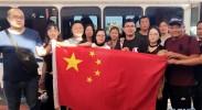 滞留塞班中国游客开始回国