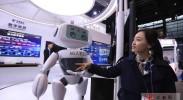 """第五届世界互联网大会丨互联网之光博览会首日 黑科技""""唱主角"""""""