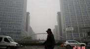 京津冀等地入冬以来最重空气污染过程持续