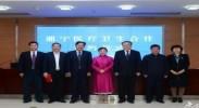 湘宁两地签署医疗卫生战略合作框架协议