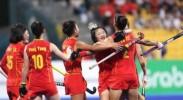 女子曲棍球世界冠军杯中国队力克卫冕冠军