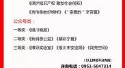 【祝贺】宁夏音乐广播又获奖啦