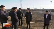 咸辉在中卫市回访督办腾格里沙漠环境治理工作时强调 坚定不移走生态优先绿色发展之路