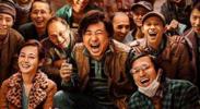《我不是药神》获评澳电影电视学院艺术奖最佳亚洲影片