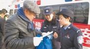 国际志愿者日知识宣传活动