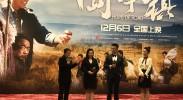 电影《闽宁镇》今天全国首映