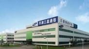 三星手机天津工厂月底停产