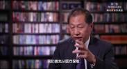 致敬伟大改革|对话40年,讲述身边的健康故事(第一集)—— 用中国式办法解决世界性难题